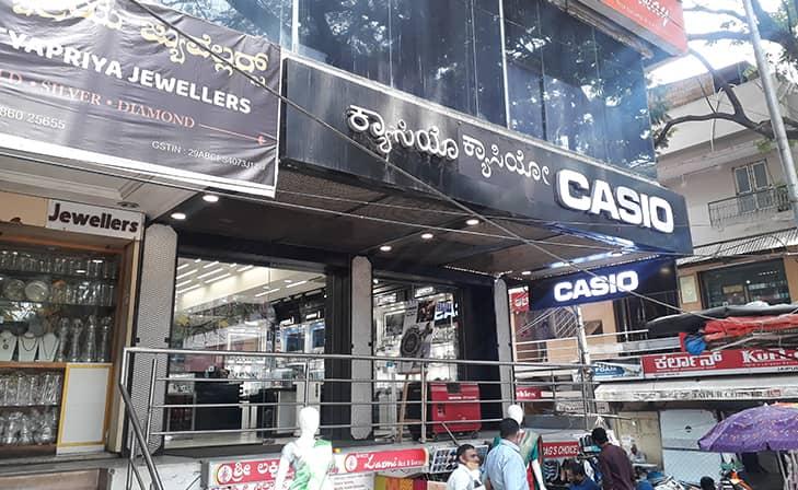 Casio Exclusive Store - Jayanagar, Bengaluru