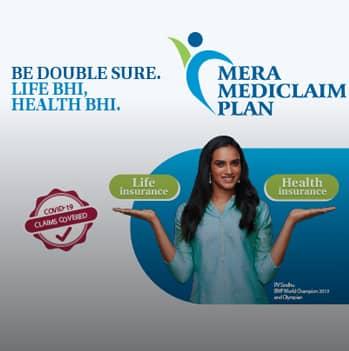 Mera Mediclaim Plan