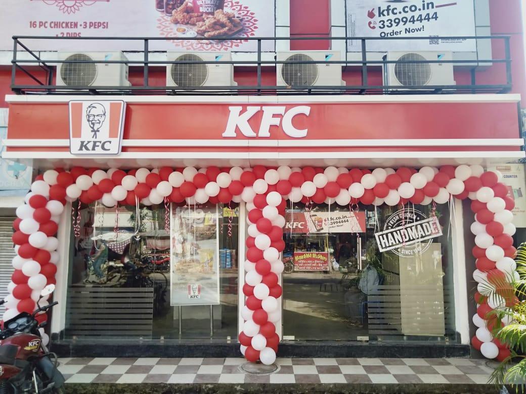 KFC - Mahesh, Serampore