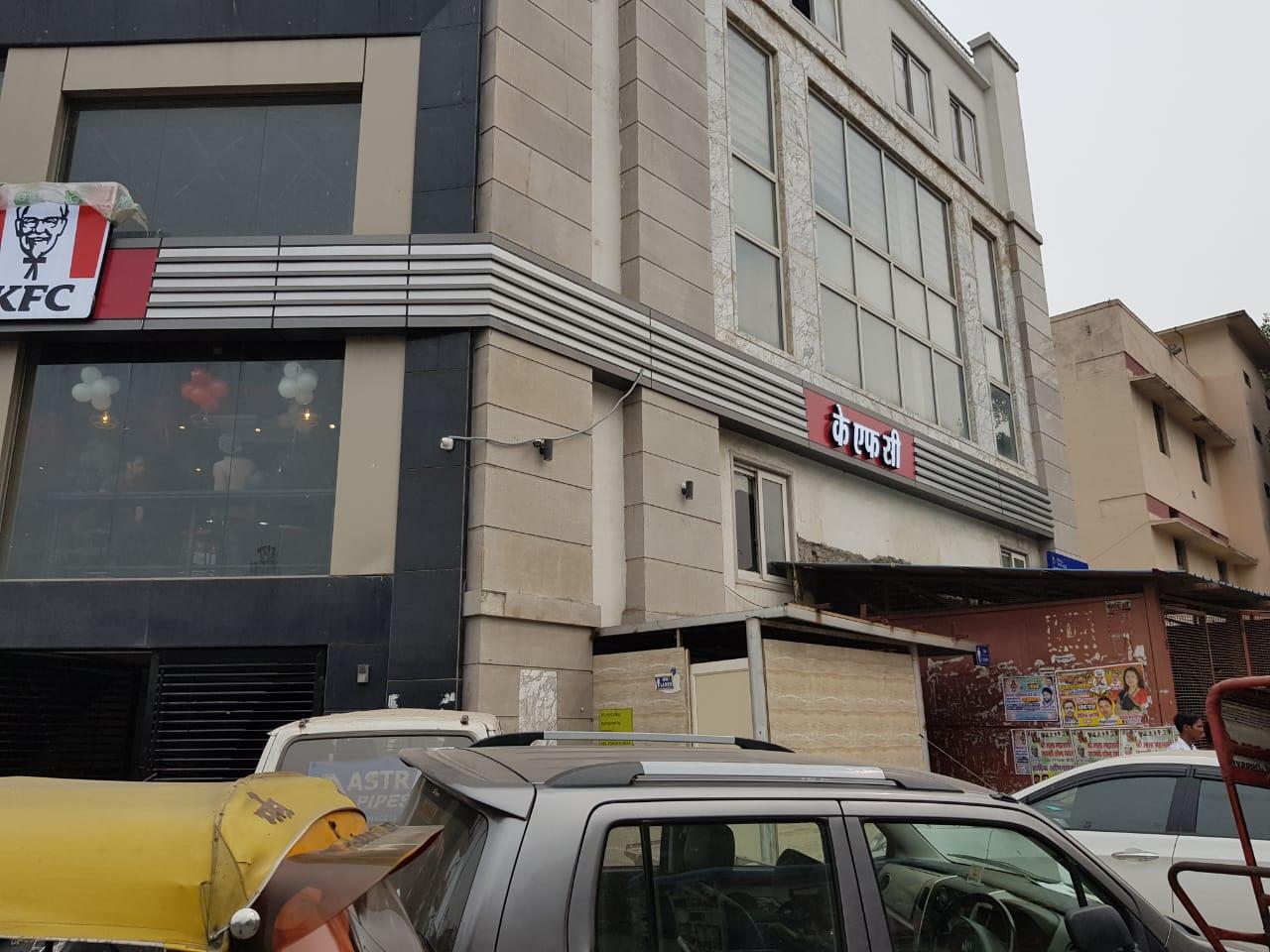 KFC - Paharganj, New Delhi