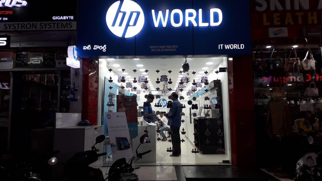HP World - Parklane, Hyderabad