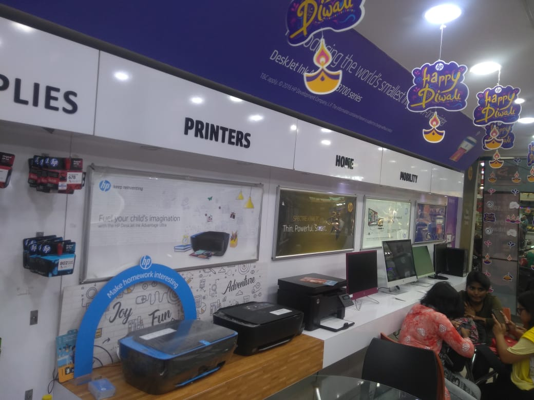 HP World - Park Lane, Hyderabad