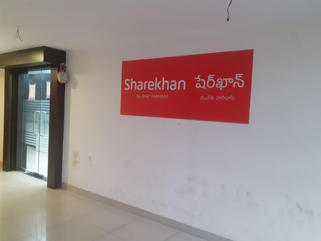 Sharekhan Ltd - Banjarahills, Hyderabad