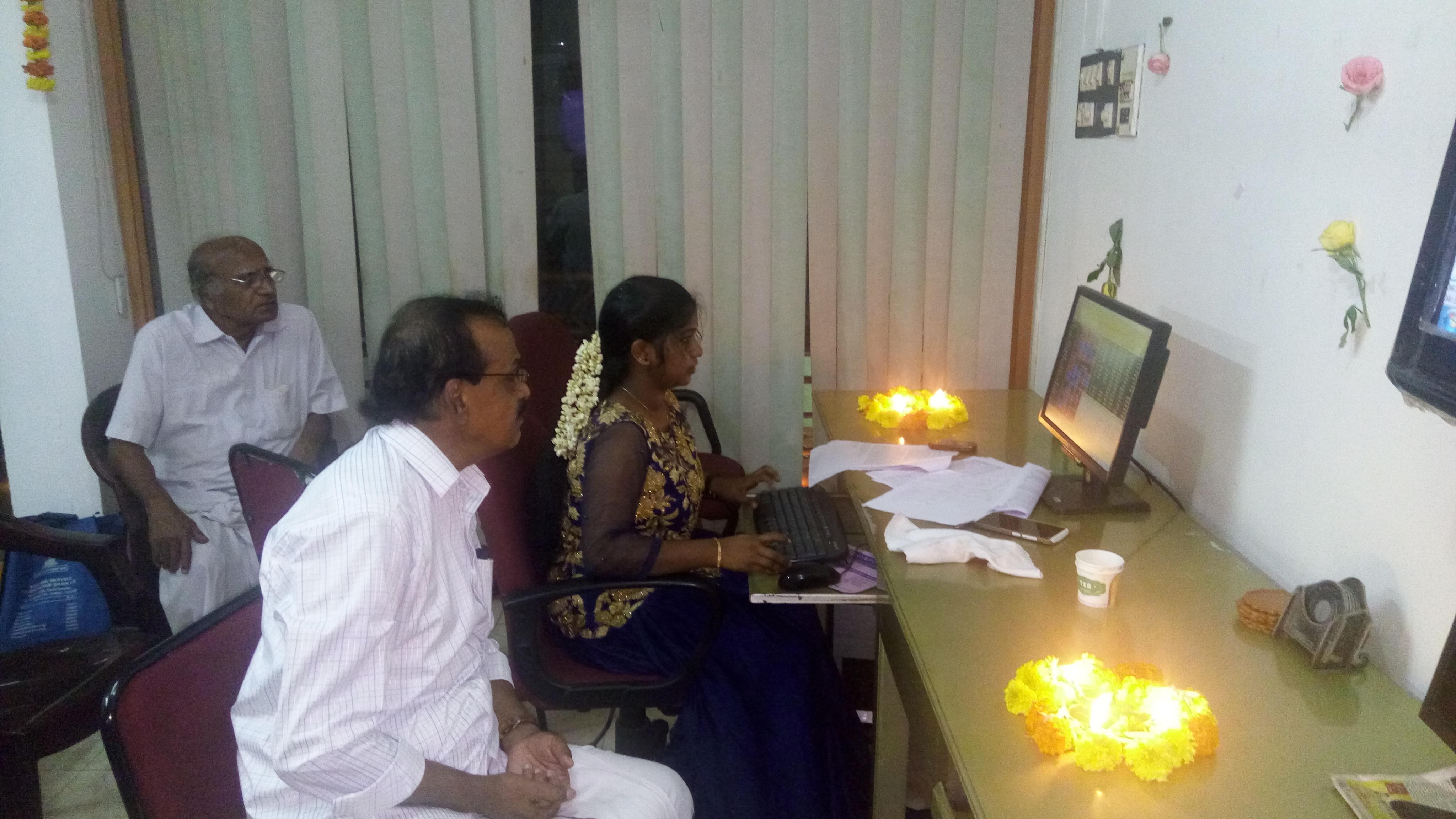 Sharekhan Ltd - Logans Road, Thalassery