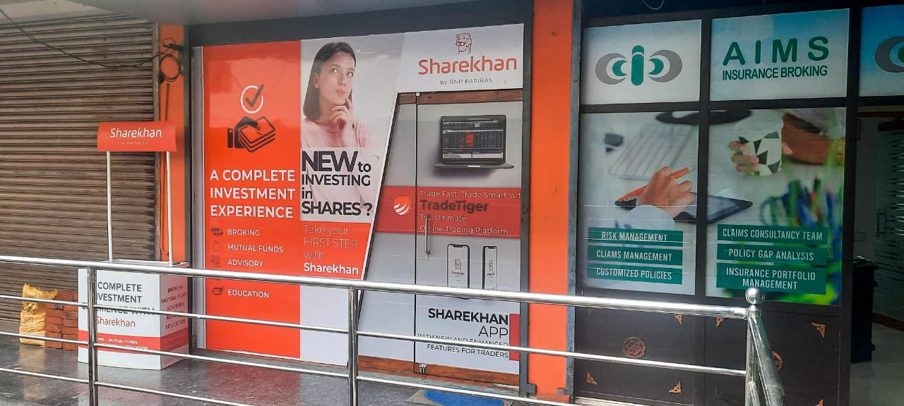Sharekhan Ltd - VH Road, Palakkad
