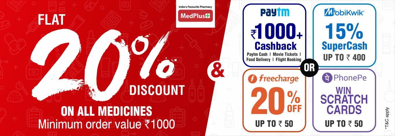 Visit our website: MedPlus - West Marredpally, Hyderabad