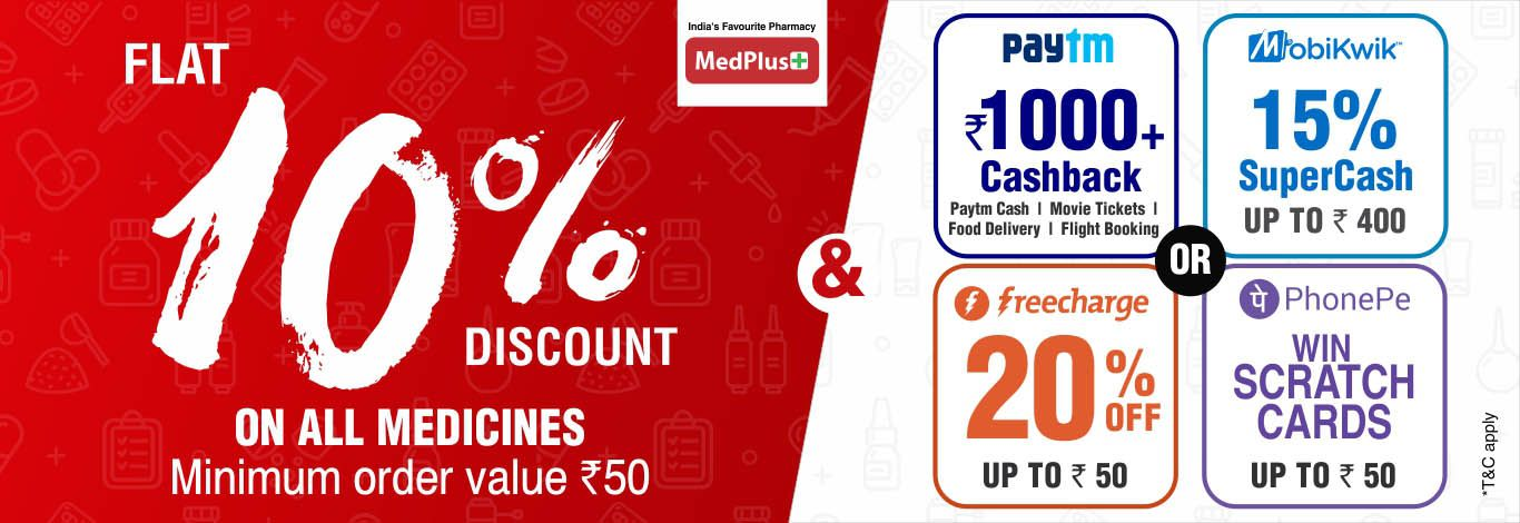 Visit our website: MedPlus - Gandhinagar, East Godavari