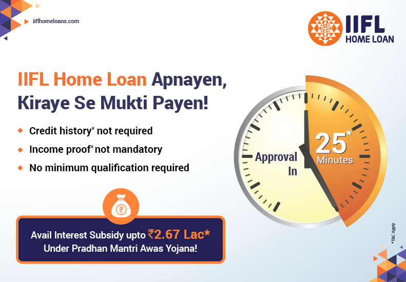 IIFL Home Loan