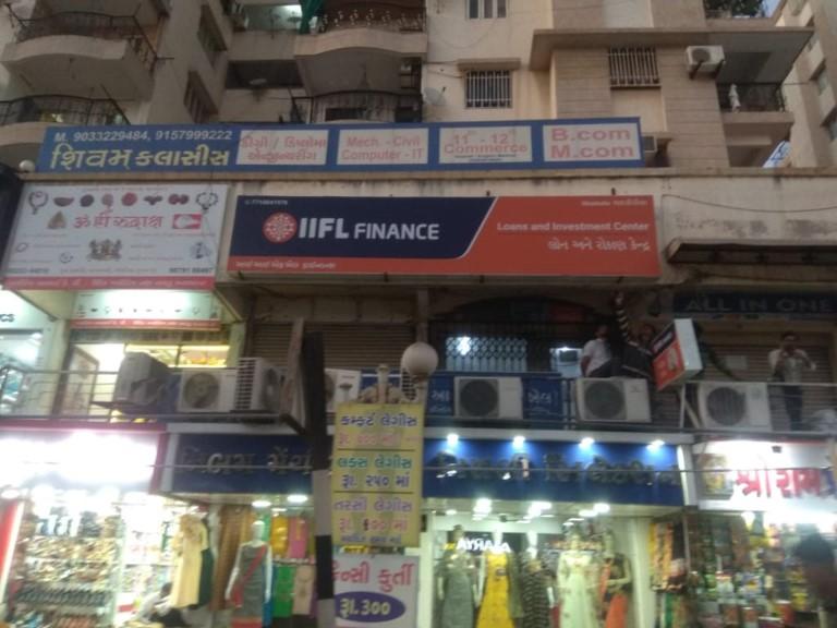 IIFL Gold Loan - Ghatlodia, Ahmedabad