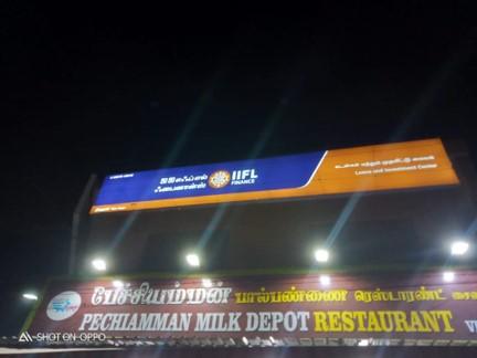 IIFL Gold Loan - Thiru Nagar, Madurai