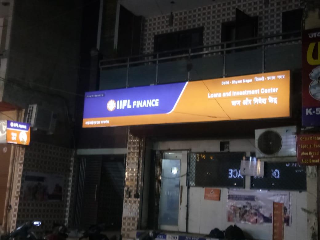 IIFL Gold Loan - Shyam Nagar, New Delhi