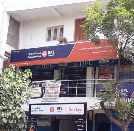 IIFL Gold Loan - Thattaneri Main Road, Madurai