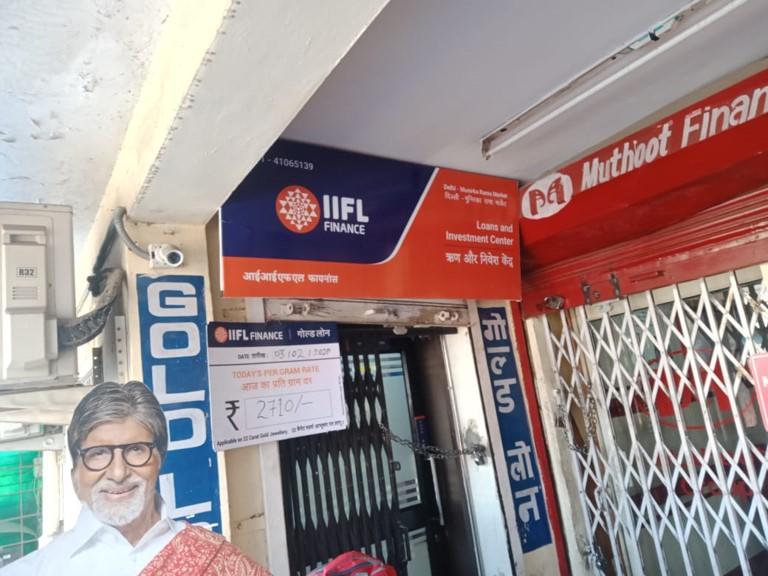 IIFL Gold Loan - Munirka, New Delhi