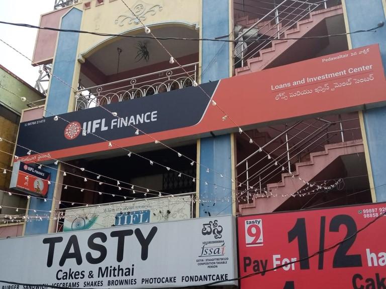 IIFL Gold Loan - Pedda Waltair, Visakhapatnam