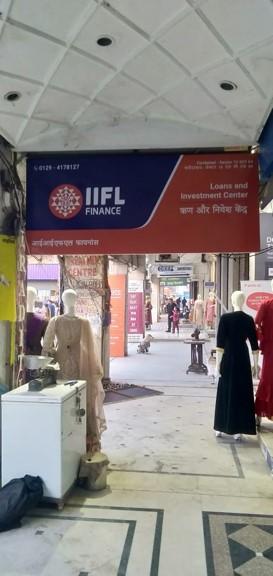 IIFL Gold Loan - Sector 15, Faridabad