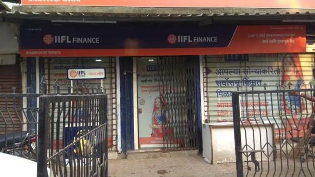 IIFL Gold Loan - Panvel, Sector 19, Thane