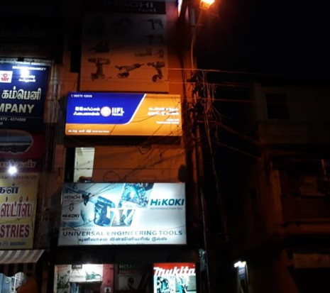 IIFL Gold Loan - North Masi Street, Madurai
