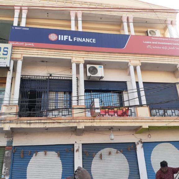 IIFL Gold Loan - Ramachandrapuram, Hyderabad