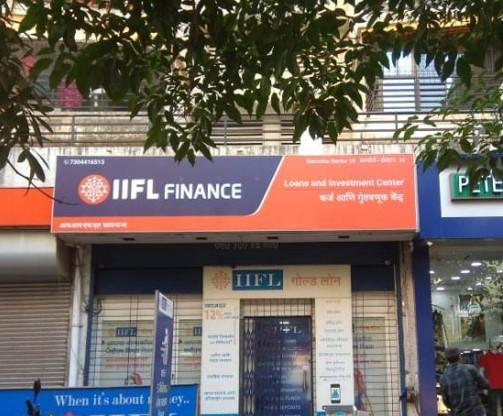 IIFL Gold Loan - Kamothe, Navi Mumbai
