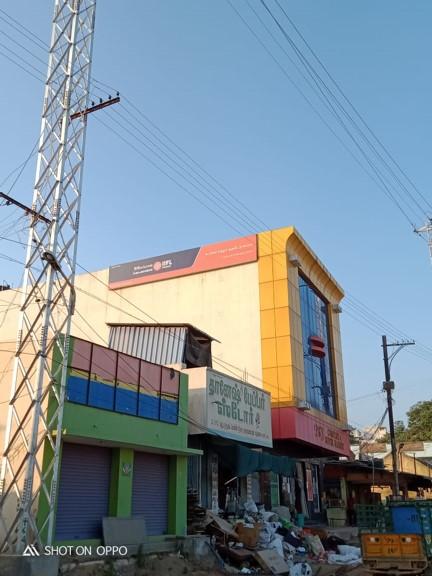 IIFL Gold Loan - Narayanapuram, Madurai