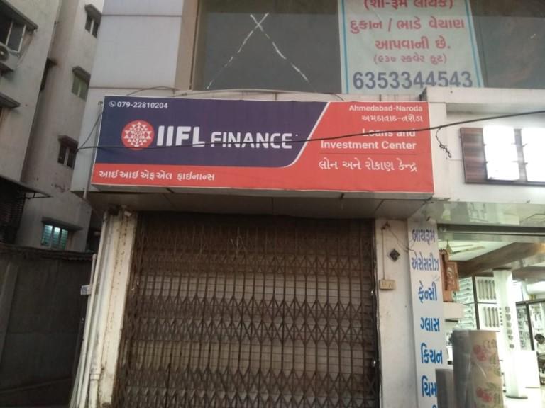 IIFL Gold Loan - Naroda Road, Ahmedabad