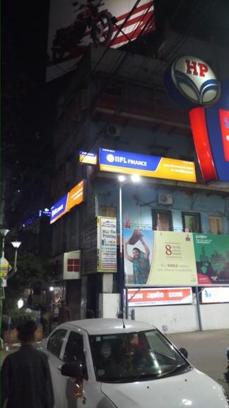 IIFL Gold Loan - SP Mukherjee Road, Kolkata