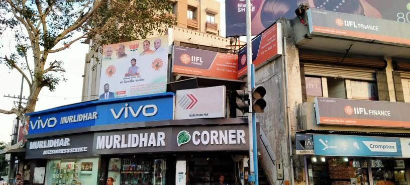 IIFL Gold Loan - Bhulabhai Char Rasta, Ahmedabad