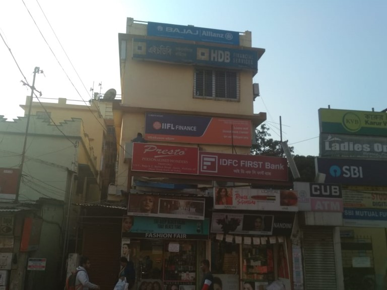 IIFL Gold Loan - Garia, Kolkata