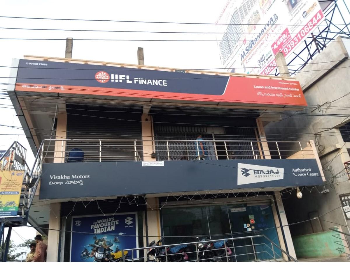 IIFL Gold Loan - Sriharipuram, Visakhapatnam