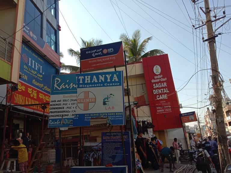IIFL Gold Loan - KR Puram, Bengaluru