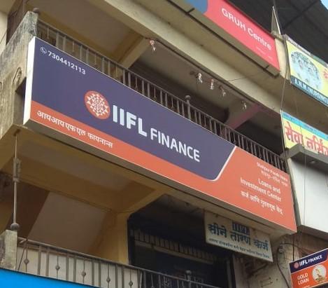 IIFL Gold Loan - Pandit Naka, Thane