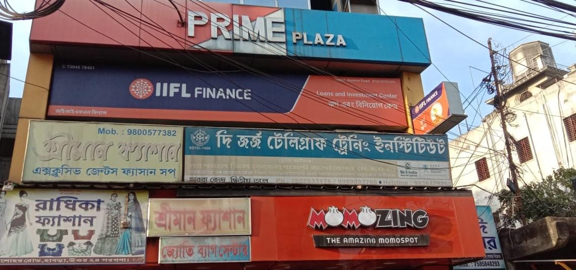 IIFL Gold Loan - Jessore Road, Habra