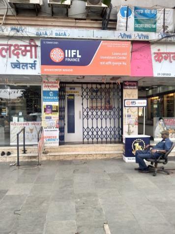 IIFL Gold Loan - Ghatkopar Link Road, Mumbai