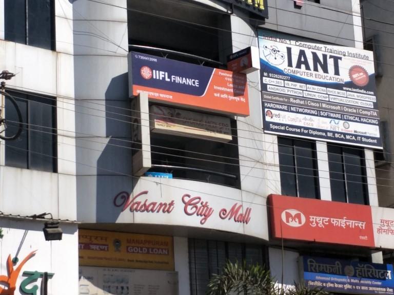 IIFL Gold Loan - Panchavati Karanja, Nashik