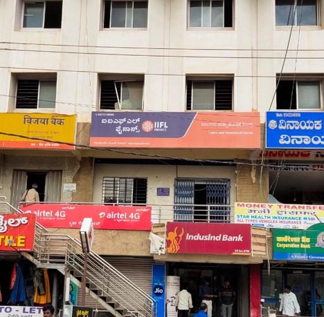 IIFL Gold Loan - Nelamangala, Bengaluru