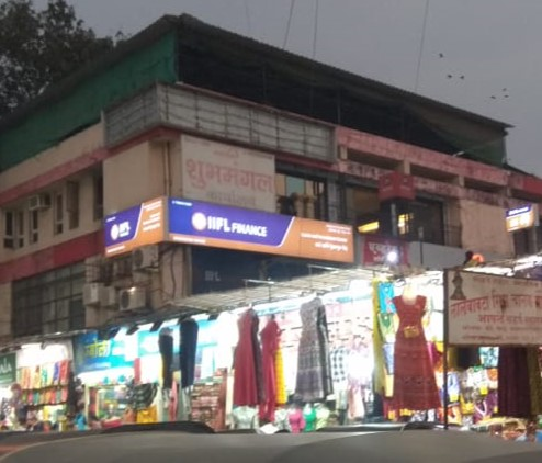 IIFL Gold Loan - Dombivali East, Thane
