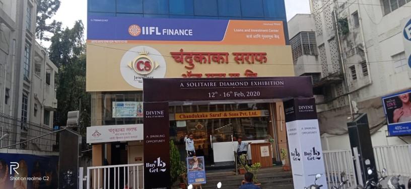 IIFL Gold Loan - Chinchwad, Pune