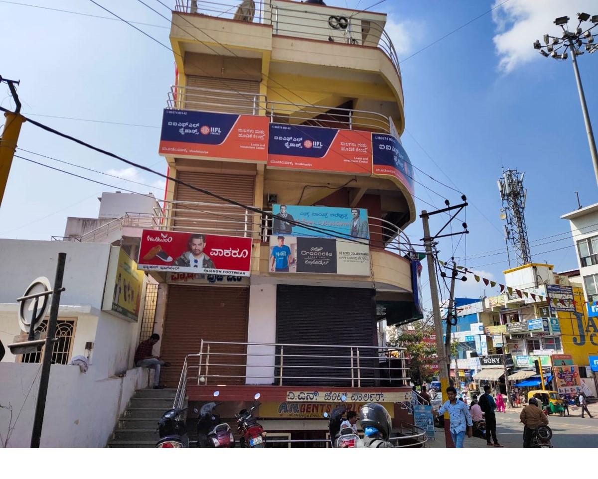 IIFL Gold Loan - Moodalapalya, Bengaluru