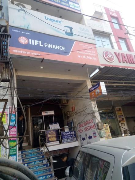 IIFL Gold Loan - Subhash Nagar, Gurugram
