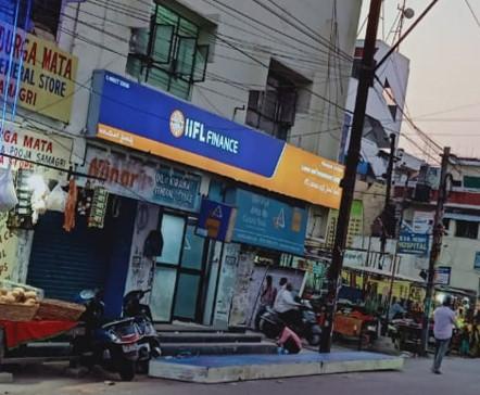 IIFL Gold Loan - Warasiguda, Hyderabad