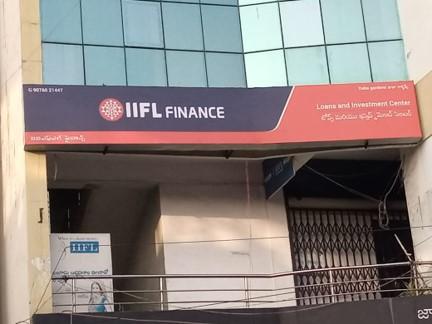 IIFL Gold Loan - Daba Gardens, Visakhapatnam