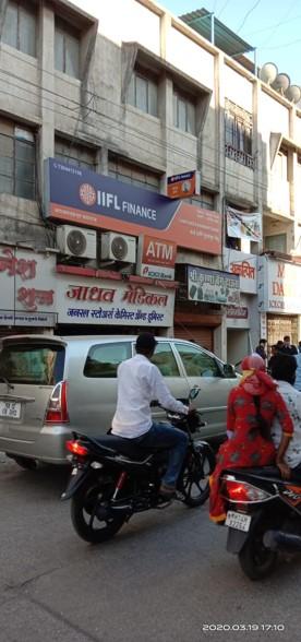 IIFL Gold Loan - Chakan, Pune