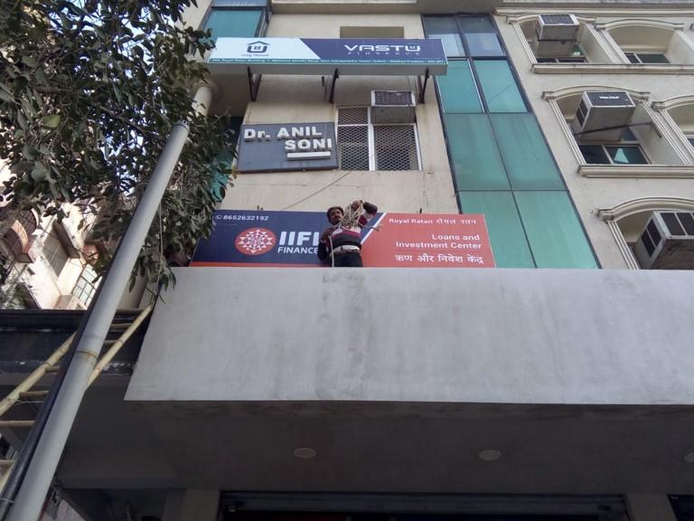 IIFL Gold Loan - MG Road, Indore