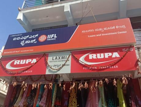 IIFL Gold Loan - Kanakpura Main Road, Bengaluru