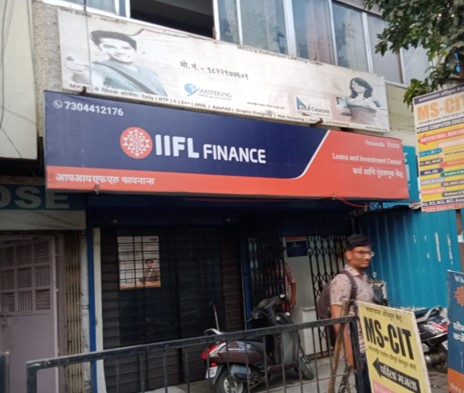 IIFL Gold Loan - Yerwada, Pune
