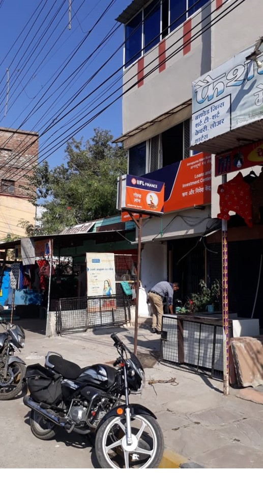 IIFL Gold Loan - Revenue Nagar, Indore