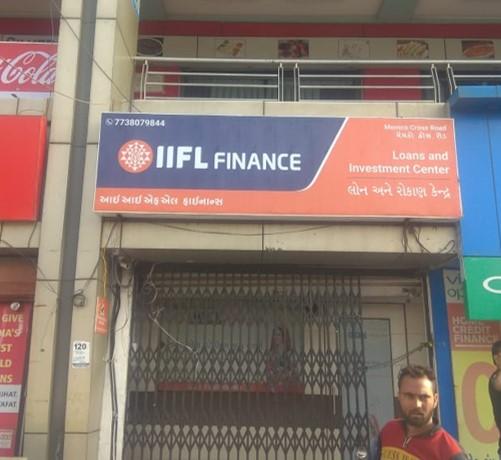 IIFL Gold Loan - Bansidhar Mill Compound, Ahmedabad