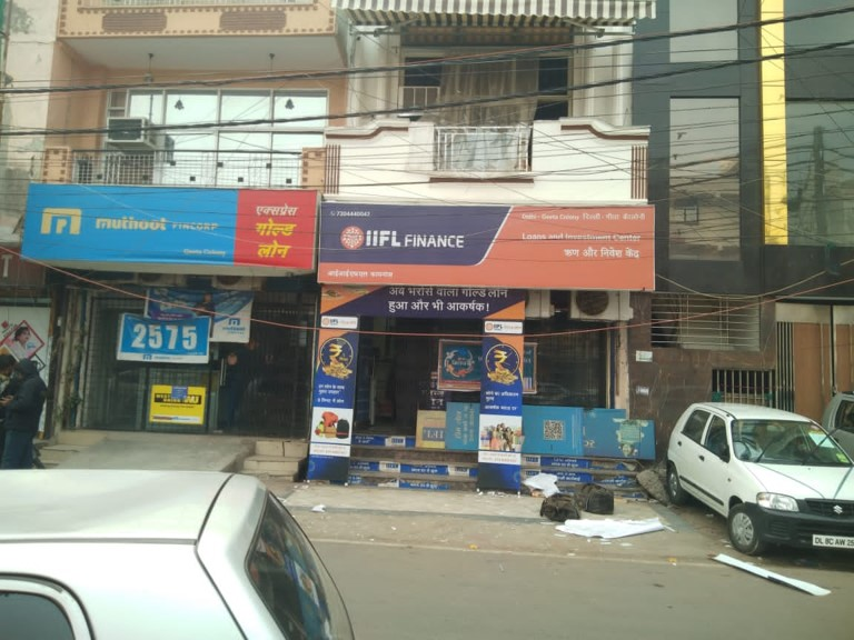 IIFL Gold Loan - Geeta Colony, New Delhi