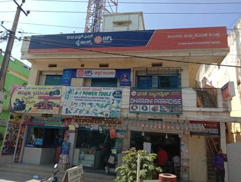 IIFL Gold Loan - Nagawara Main Road, Bengaluru