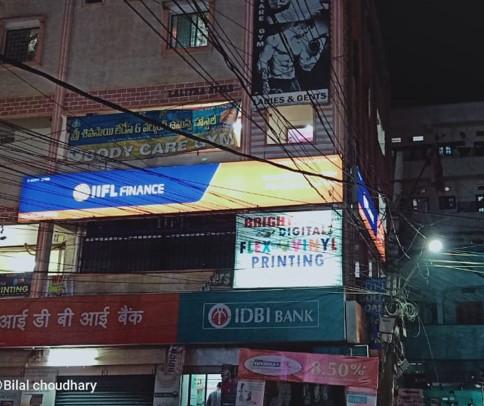 IIFL Gold Loan - Chintal, Hyderabad